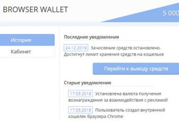 Browser Wallet отзывы